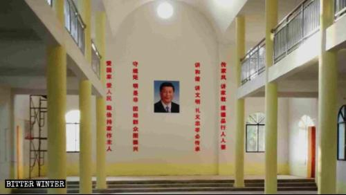 The Cults of Xi Jinping and Mao Appear in Several Churches in China