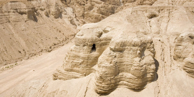 Discovery of Inscriptions on Dead Sea Scrolls